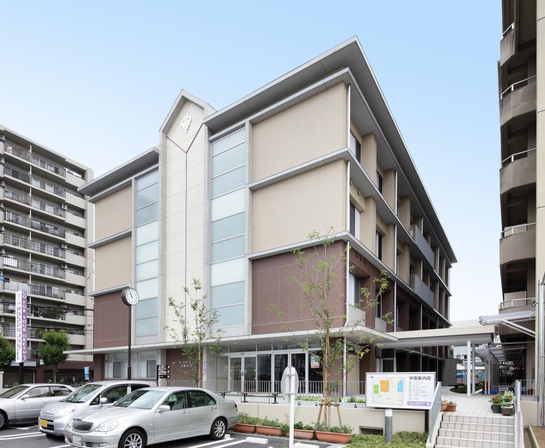 奈良保育学院